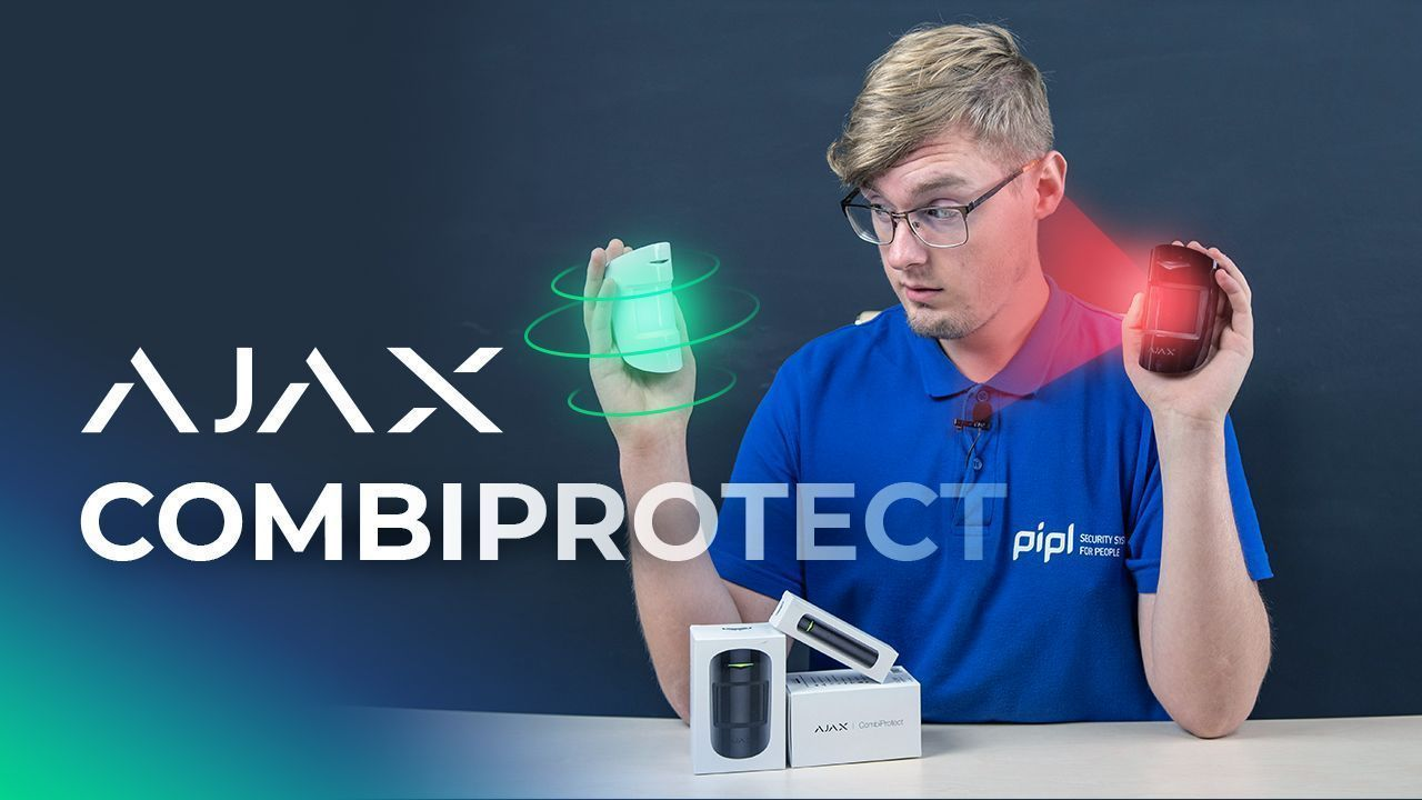 AJAX Alarm System Reviews: Ajax CombiProtect Sensor 2in1 [5/15]