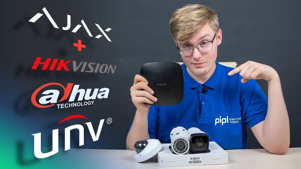 How To Connect Dahua, Hikvision, Uniview IP Cameras To Ajax Systems Easy & Fast