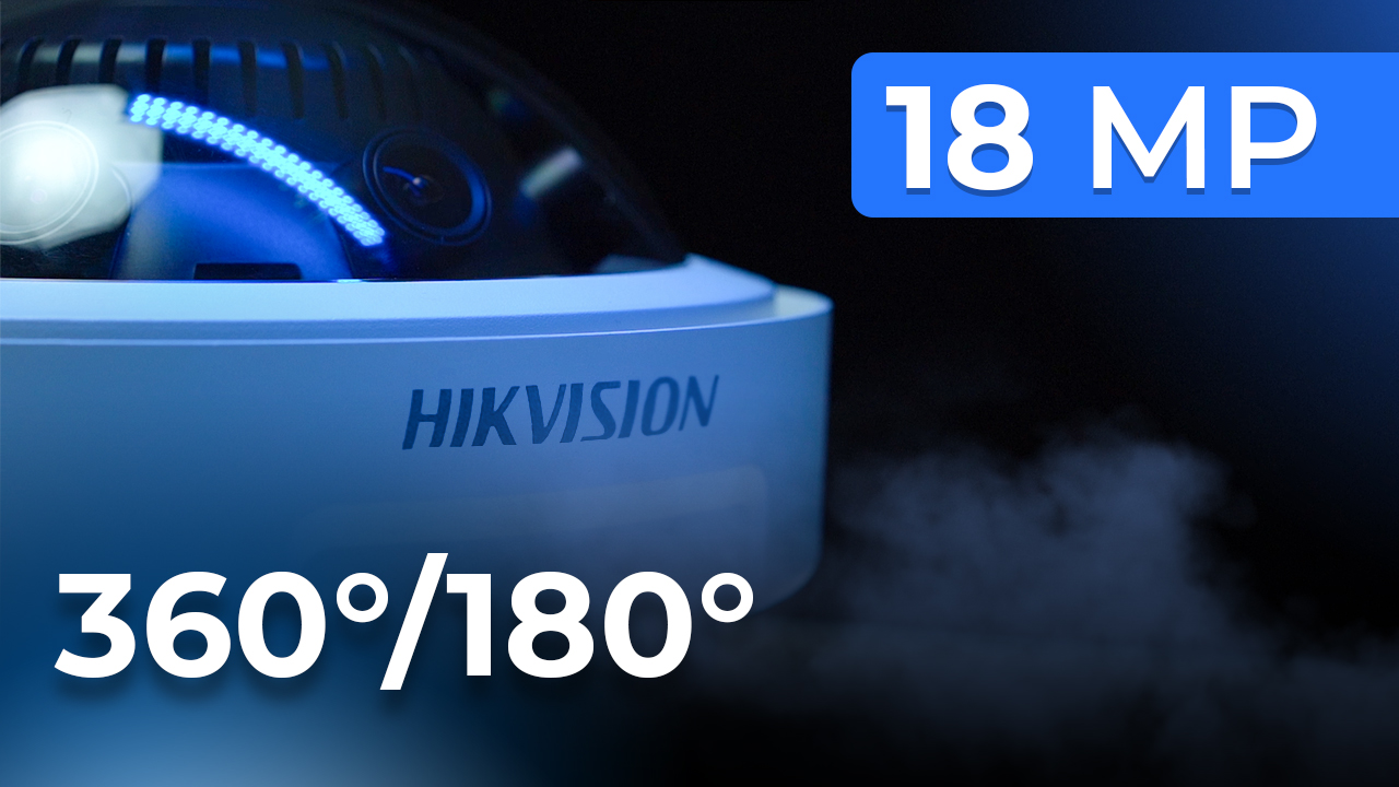 18 MP 8-in-1 cameras 360°/180° Panoramic MONSTER Camera from Hikvision: PanoVU DS-2CD1636-D Review